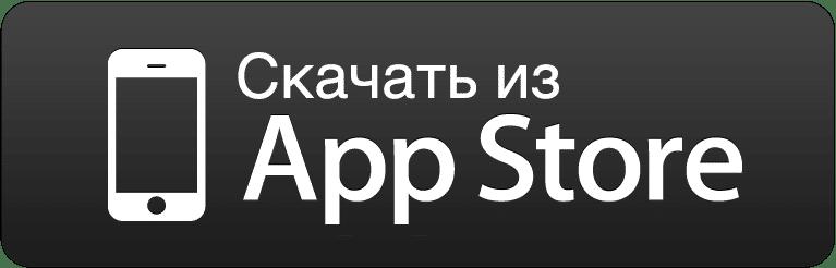 установить приложение личный кабинете РНКБ на iPhone