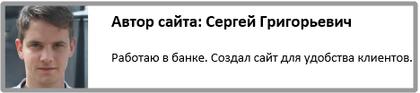 Личный кабинет интернет-банка РНКБ: вход и регистрация для частных клиентов и бизнеса